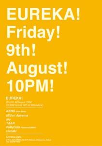 EUREKA!-Aug-2013-A3