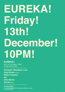 EUREKA!-Dec-2013-A3