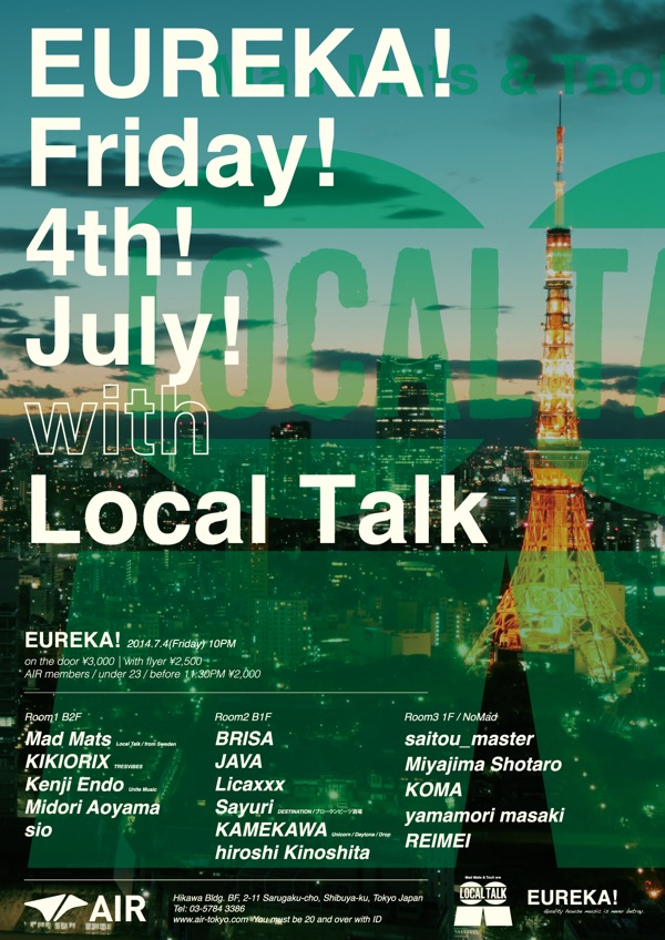 EUREKA-with-Local-Talk-A2 のコピー